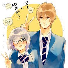Amami Yukika & Sunakawa Makoto. Anime: Ore Monogatari!! Eu shippo tanto esses dois ;-;