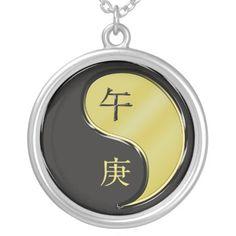 >>>Coupon Code          	Yang Metal Horse Personalized Necklace           	Yang Metal Horse Personalized Necklace In our offer link above you will seeDiscount Deals          	Yang Metal Horse Personalized Necklace Review from Associated Store with this Deal...Cleck Hot Deals >>> http://www.zazzle.com/yang_metal_horse_personalized_necklace-177146772457328997?rf=238627982471231924&zbar=1&tc=terrest