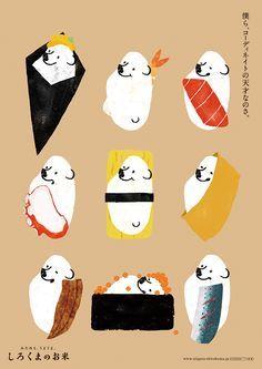 しろくまのお米 - 'white bear rice' Japanese poster