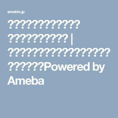 自家製☆カラスミの作り方 <カラスミ下処理編> | 魚屋三代目オフィシャルブログ「魚屋三代目日記」Powered by Ameba