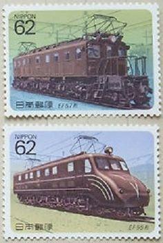 Japanese Electric Locomotive Postal Stamps!