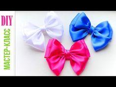 Как сделать Красивый Бант из Ленты / How to make Hair Bow / ✿ NataliDoma - YouTube