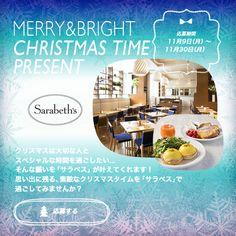 52d834cb9d12 64件】クリスマスですよ〜 おすすめの画像   Banner、Banner Design ...