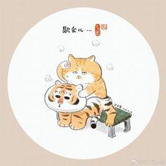Cute Food Drawings, Cute Disney Drawings, Anime Animals, Cute Animals, Kitty Drawing, Cute Tigers, Kawaii Illustration, Tiger Art, Animal Sketches