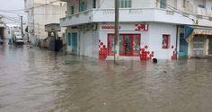 أخبار الجهات _ نقطاع حركة المرور في عدد من مناطق ولايتي الكاف وجندوبة | وكالة أنباء البرقية التونسية الدولية
