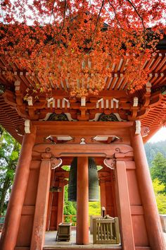 Enryakuji Bell tower A fascinating element of the Enryakuji temple complex is the Sho-ro, the pavilion that houses the giant bell of peace (. Asia Travel, Japan Travel, Japanese Culture, Japanese History, Japanese Colors, Japanese Photography, Wakayama, Go To Japan, Shiga