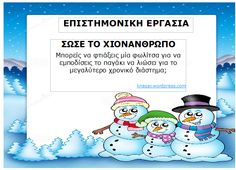 Aries, Water Cycle, Winter Fun, Winter Activities, Science Projects, In Kindergarten, Winter Wonderland, Little Ones, Teaching