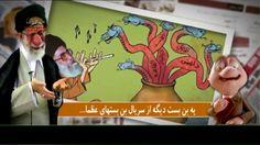 سيماى آزادى – تلويزيون ملى ايران – 12 ژانويه 2015– 22 دى 1393
