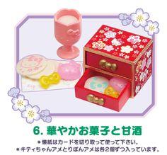 Re-Ment Miniatures - Hello Kitty Kyoto #6