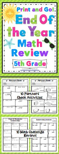 """End of the Year Math Review: 5th Grade - End of the year review made simple! All you have to do is """"print and go""""! $"""