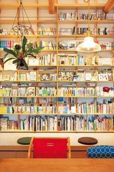 Room Corner, Library Displays, Diy Desk, Reading Room, Room Interior, Bookshelves, My House, Home Furniture, Diy And Crafts