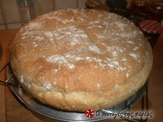 Greek Bread, Bread And Pastries, Greek Recipes, Food Processor Recipes, Food And Drink, Pie, Tasty, Desserts, Beautiful Flowers