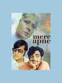 Mere Apne Hindi Movie Online - Meena Kumari, Vinod Khanna, Shatrughan Sinha, Asrani, Paintal, Dinesh Thakur and Asit Sen. Directed by Gulzar. Music by Salil Chowdhury. 1971 ENGLISH SUBTITLE