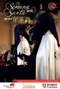 Cartel Semana Santa Zaragoza 2015