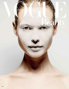Behati Prinsloo for Vogue Japan Beauty - October 2013