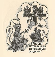 'Russia tormented and humiliated by the yids.' Text on the devil's armband reads: CPSU An anti-Semitic tattoo. The robber, who had three convictions for theft and robbery, was arrested in a brothel where he was living with a prostitute.