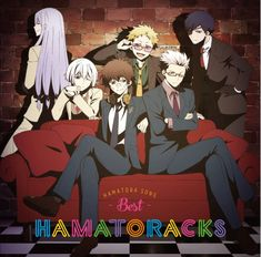 Purple World, hamatora, nice, murasaki, ratio, birthday,