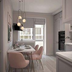 Este posibil ca imaginea să conţină: masă şi interior Home Decor Kitchen, Kitchen Living, Living Room, Küchen Design, House Design, Interior Design, Pendant Lamp, Brass Pendant, Contemporary Design