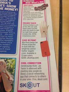 InTouch Weekly just confirmed what you already knew: Skout is what's hot!