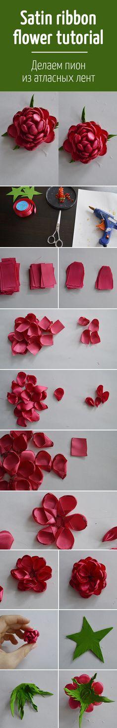 Делаем красивый пион из атласных лент / Satin ribbon flower tutorial