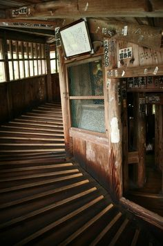 "Sazaedo ""sea-snail temple"" in Fukushima, Japan Fukushima, Japanese Architecture, Architecture Design, Temple, Foto Fantasy, Bg Design, Japanese Interior, Japanese Culture, Abandoned Places"