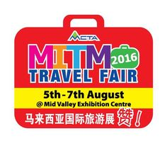 5-7 Aug 2016: Malaysia International Travel Mart MITM 2016