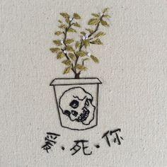 爱•死•你 // Love you to death