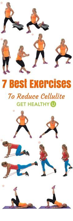 These are the 7 best moves that will focus on the cellulite-prone areas of your lower body. Try these 2-3 times per week for best results.