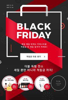 #2017년11월4주차 #롯데인터넷면세점 #BLACKFRIDAY #블랙프라이데이 www.lottedfs.com Web Design, Web Banner Design, Page Design, Book Design Layout, Web Layout, Black Friday, Fashion Banner, Event Banner, Promotional Design