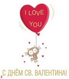 Прикольный котик с шариком) - Улётные открытки!