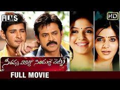 Seethamma Vakitlo Sirimalle Chettu Telugu Full Movie HD on Indian Films, featuring Mahesh Babu, Venkatesh, Samantha and Anjali. SVSC movie also stars Prakash Raj, Jayasudha and Rao Ramesh in important roles.