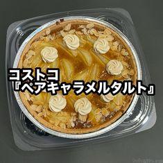 コストコで新商品のケーキを買ってきました! 『ペアキャラメルタルト』です! 久しぶりのカークランドのケーキですよ! ペアって何だ?と思ったら、 英語の名前を見ると「PEAR(梨)」と、 「CARAMEL(キャラメル)」の […] Caramel Tart, Pear, Oatmeal, Breakfast, Food, The Oatmeal, Morning Coffee, Carmel Cake, Rolled Oats