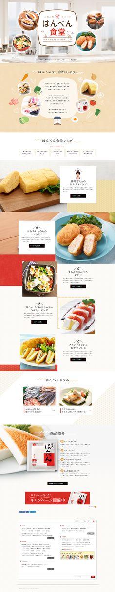 http://rdlp.jp/archives/otherdesign/lp/30982