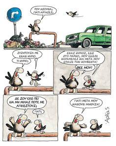 Murphy Law, Hilarious, Funny, Peanuts Comics, Lol, Humor, Fictional Characters, Greek, Smile
