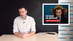 """Алексей Навальный о реакции власти и медиа на фильм """"Он вам не Димон"""". 0..."""