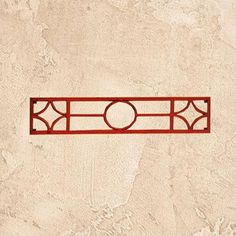 Bago Luma Architectural Logo Grille Wall Accent - WGG032