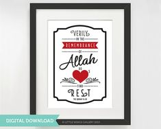 Digital Download Remembrance of Allah Quran by LittleWingsGallery