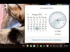 Как в Windows 10 восстановить старую панель даты и времени