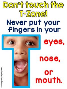 Don't Touch the T Zone #freebie #backtoschool
