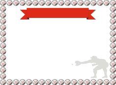 Free Award Templates Free Printable Baseball Certificate Templates Baseball Awards .
