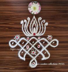 Easy Rangoli Designs Videos, Rangoli Side Designs, Simple Rangoli Border Designs, Rangoli Designs Latest, Free Hand Rangoli Design, Rangoli Patterns, Small Rangoli Design, Rangoli Ideas, Rangoli Designs Diwali