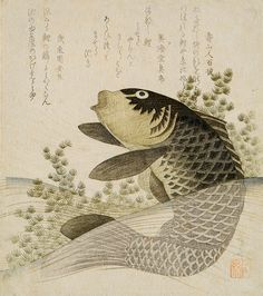 """Carp Among Pond Plants,"" by Ryuryukyo Shinsai(c1800)"