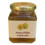 ΜΑΡΜΕΛΑΔΑ ΑΓΡΙΑ ΚΟΡΟΜΗΛΑ Marmalade, Mason Jars, Fruit, Handmade, Traditional, Food, Hand Made, The Fruit, Mason Jar