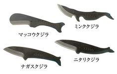 Tosa-Uchihamonoya's Whale Knife