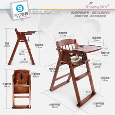 1-10 years folding baby chairs for dining solid wood baby high chair feeding tragbarer hochstuhl kids chair tray booster seat