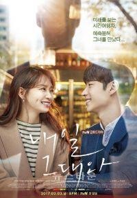 Tomorrow With You (Korean Drama - 2016) - 내일 그대와 @ HanCinema :: The Korean Movie and Drama Database