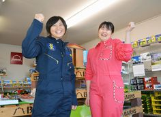 Eri Sawai (left) and Haruna Takano will this spring begin farming in Obihiro, Hokkaido, after raising money through crowd-funding. | KYODO