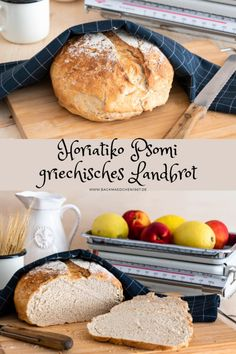 Horiatiko Psomi griechisches Landbrot - Backmaedchen 1967 All You Need Is, Delish, Bread, Post, Events, Blog, Finger Food, Portable Snacks, Food Trip