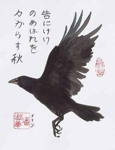 Autumn Crow. Russell Merritt (banshuwa).