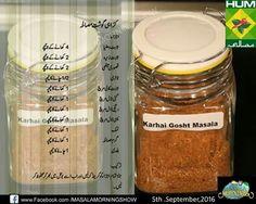 Masala Tv Recipe, Masala Powder Recipe, Cooking Recipes In Urdu, Easy Cooking, Pizza Recipes, Cookie Recipes, Chicken Recipes, Baking Conversion Chart, Spicy Sausage Pasta